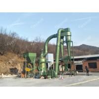 HC2000大型磨粉机强力超细磨粉机超细制粉机
