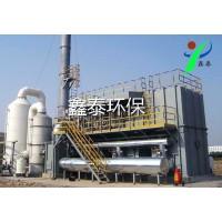 蓄热式催化燃烧废气处理  VOC有机废气处理   治理厂家