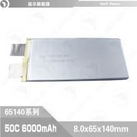 低温聚合物锂电池8065140  6000mAh 50C