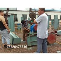 鳞板输送机专业生产厂家
