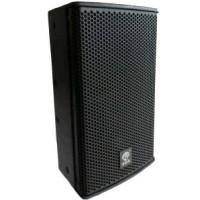 湃利聲8寸全頻專業音響PLS-8