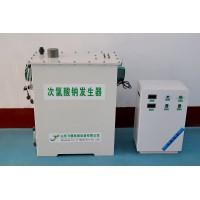 铁岭次氯酸钠发生器运行稳定操作简单可用于游泳池消毒