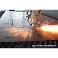 激光切割,沈阳激光切割排名,沈阳激光切割优质厂家