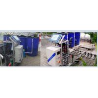 PN标准营养液式自动灌溉施肥机