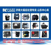供应3602525-76W液位传感器 KUS原装正品