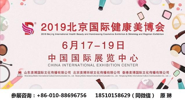北京2019 xiao