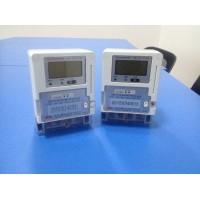 DDSY9791单相电子式预付费公用电能表