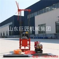 热销巨匠小型轻便岩心钻机QZ2B便携式地质勘探钻机汽油钻探机