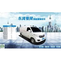 广州市东风骏风新能源不限行电动车出租