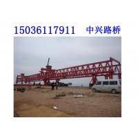 甘肃庆阳架桥机出租整洁