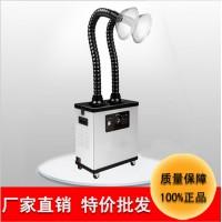 特价批发坚成电子艾灸烟雾净化器A1002移动双臂艾灸排烟器