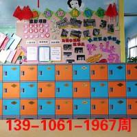 幼儿园教室书包柜abs学生储物柜塑料书包柜