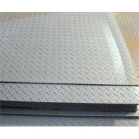 判斷不銹鋼加工產品質量好壞的方法