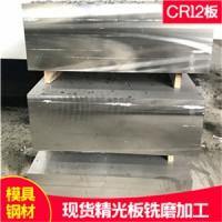 苏州现货供应Cr12合金模具圆 优质钢材加工