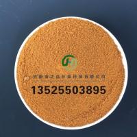 聚合氯化铝含量生产厂家