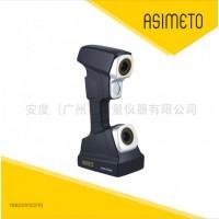 广州安度三维扫描仪汽车仪表盘三维扫描应用解决方案