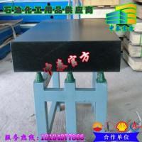 大理石平台检测平台 花岗石平板支架大理石工作台高精度