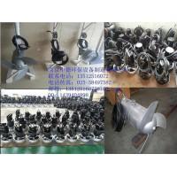 供应南京中德QJB潜水搅拌机,不锈钢或铸铁0.37—15KW