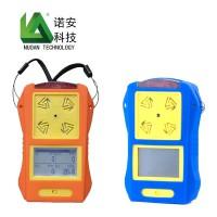 便携式四合一气体检测仪/一氧化碳检测仪/二氧化硫/厂家定做