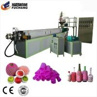 福昌EPE珍珠棉发泡水果网套机 泡沫网套挤出设备
