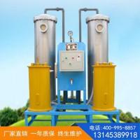 全自动软化水设备出水能直接接入供水管道吗?