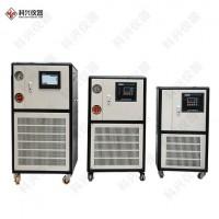 GDXH-30系列制冷加热循环器采用板式换热