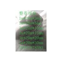 包邮3-50mm活性炭过滤棉蜂窝状活性炭纤维棉网除味
