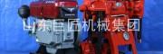 巨匠现货常规型百米钻机民用打井机钻井机XY-100岩心钻机