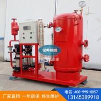 为什么冷凝水回收装置的回收泵采用一用一备?