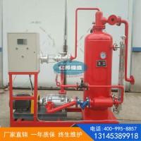 锅炉稳定运行冷凝水回收装置种类齐全、使用范围广