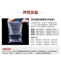 加厚超小号密封袋封口夹链袋塑料拉骨袋包装饰品袋子
