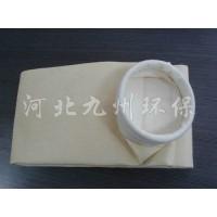 九州袋式除尘器布袋供应商批发销售价格