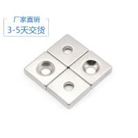 500强企业指定供应商定制强力磁铁钕铁硼「聚盛」