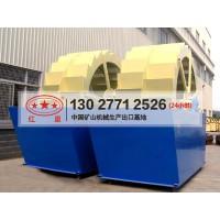 日产300方洗石机设备让您的砂洁净无比MYK76
