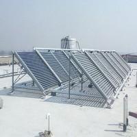 大興安嶺地區適合-40度賓館洗浴中心用熱水的太陽能集熱工程