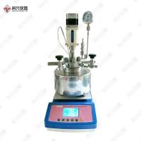 釜体、加热器可快速分离高压反应釜
