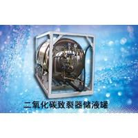 二氧化碳爆破器活化器运用