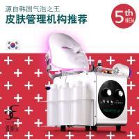 小气泡美容仪韩国超微吸黑头注氧补水清洁皮肤管理仪器美容院专用