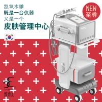 韩国皮肤综合管理仪美容仪气泡清洁吸黑头注氧补水仪器大小美容院