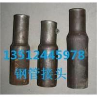 钢管接头|建筑钢管接头|钢管接头批发|钢管接头生产厂家