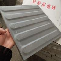 广东省佛山市防腐防滑耐碱盲道砖生产厂家