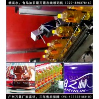 激光喷码机价格万霆激光喷码机实力厂家小字喷码机二手喷码机