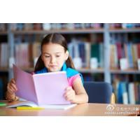 农家书屋图书投标的流程是什么