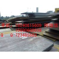 安鋼Q345C/Q345C中厚板/Q345C價格