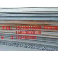 供應Q345GJB高建鋼/Q345GJC鋼板專業經銷商