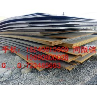 Q390B鋼板/Q390B材質/Q390B批發商價格