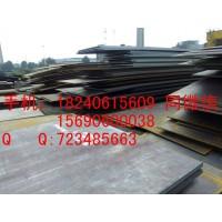 雄安Q420QC鋼板/基建用Q420QC高強板材料現貨