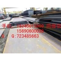 工程建設Q420GJB/Q420GJC-Z15高建Z型鋼