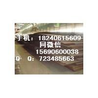 供應Q345R/Q245R容器鋼/Q345R鋼板價格
