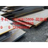 北京Q460C/Q460D鋼板批發/Q460E高強板